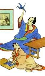 Складывание фигурки из бумаги - учитель и ученик